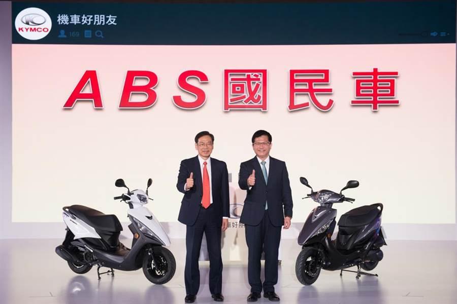 機車好朋友版主交通部部長林佳龍應援光陽舉辦ABS「機車好朋友」發表會,光陽響應政府政策推出「朋友價」ABS車系。(光陽提供)