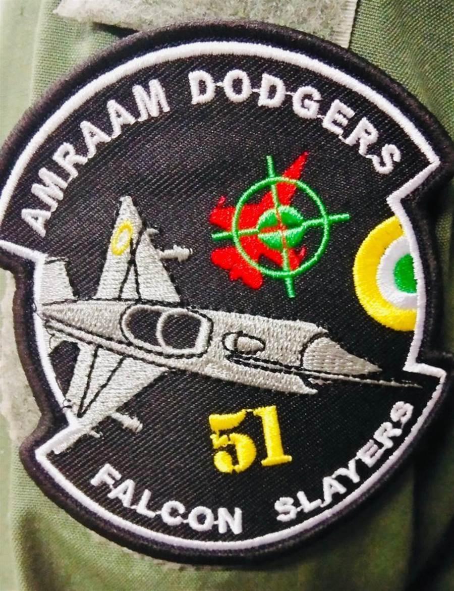印度的臂章,MiG-21號稱「戰隼殺手」。(圖/fighterjetsworld)