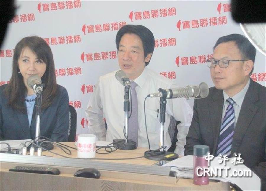 賴清德21日接受寶島聯播網《新聞放輕鬆》節目專訪。(圖/中評社)