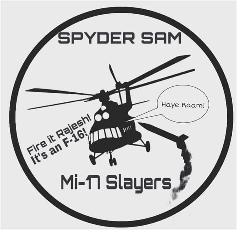 巴基斯坦非官方臂章,影射印度飛彈誤擊自己的Mi-17直升機。(圖/fighterjetsworld)