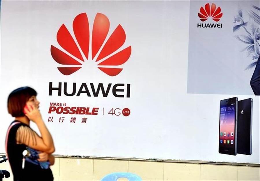 華為消費者業務CEO余承東21日下午透露,最快今年秋天,最晚2019年春天,華為自己的OS將可能問世。(中時資料照)