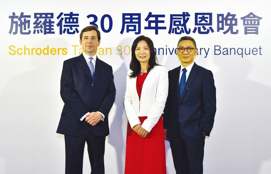 施羅德慶祝在台30周年,全球總裁郝睿誠(左起)、台灣總裁巫慧燕、副執行長謝誠晃合影。圖/顏謙隆