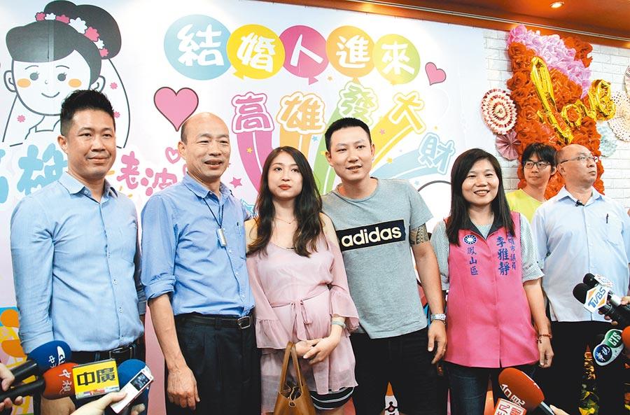 高雄巿長韓國瑜20日到鳳山第一戶政事務所祝賀登記結婚的新人。(曹明正攝)