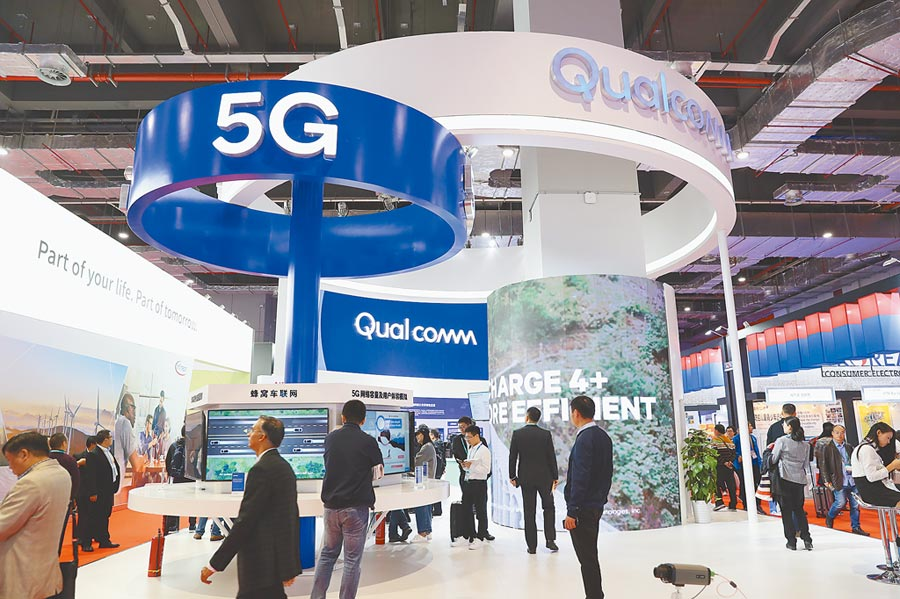 2018年11月8日,高通公司在上海進博會上展示5G技術。(中新社)