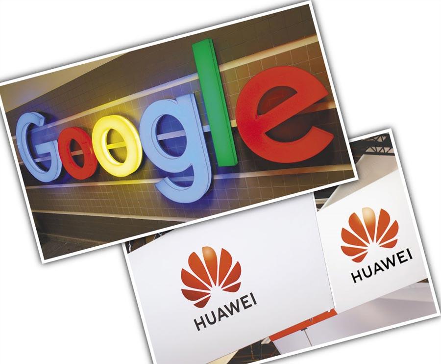 陸美貿易戰升溫,網路巨擘Google證實已終止與華為的部份業務往來。(路透)