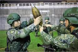 模擬敵空降夜襲松機 憲兵鐵衛反擊作戰