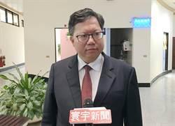 19名黨部主委連署支持蔡英文 鄭文燦:尊重