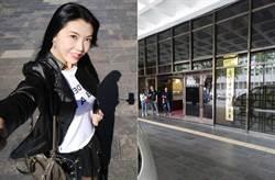 「女版黃安」被告出庭 氣極罵檢察官:很民進黨