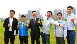 新竹左岸再升級 打造祕境般水源草原