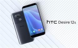 5G手機再等等 HTC今年首款中階機種現身NCC