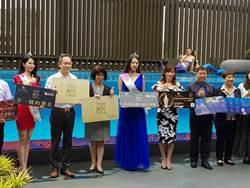 亞洲小姐選拔在高雄 京城H2O飯店營運看俏