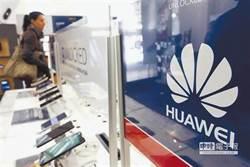 台灣電信業第一槍! 中華電董座:不會再進貨華為手機