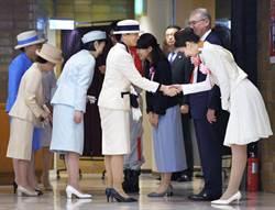 日新皇后雅子首度單獨執行公務
