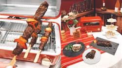 史上最輕鬆烤肉!肉食控必入手的懶人家電「插電就可開始烤」