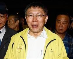 柯P延後宣布參選時機 吳子嘉爆真正原因