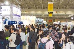台北國際安全博覽會 圓滿閉幕