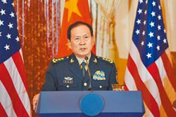 中美角力 陸防長隔8年再征香會