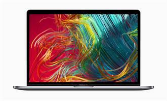 蘋果推出新MacBook Pro 升級8核心處理器性能更高