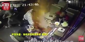 打火機掉湯鍋 服務生撈一半爆炸