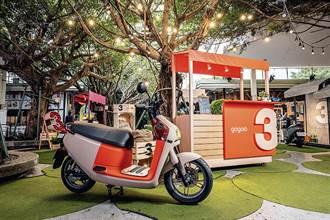 Gogoro 3 最強的國民買菜車  裝好裝滿、耐操好停車