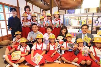 女童制服撞衫卡通主角 清水國小打造小丸子書屋
