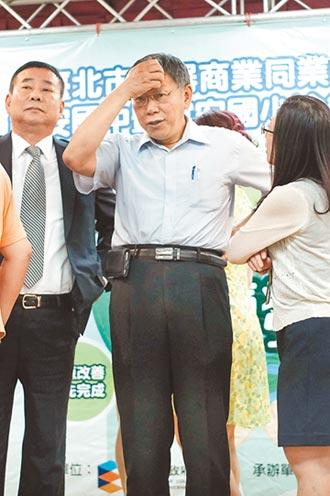 選不選總統 柯延至8月宣布