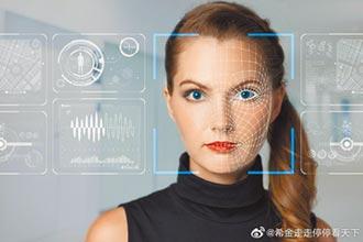 美國人臉識別技術商 中斷供貨華為