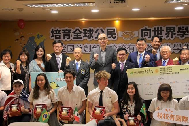 新北教育局與國際扶輪社簽署合作備忘錄。(王揚傑翻攝)