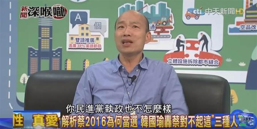 高雄市長韓國瑜接受節目《新聞深喉嚨》專訪。(圖/本報系影音截圖)
