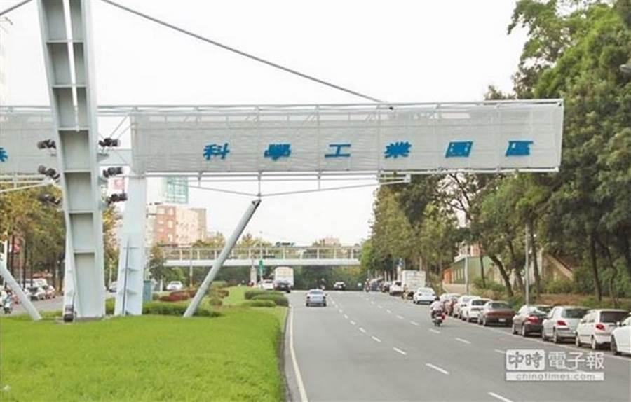 新竹科學工業園區。(本報系資料照片)
