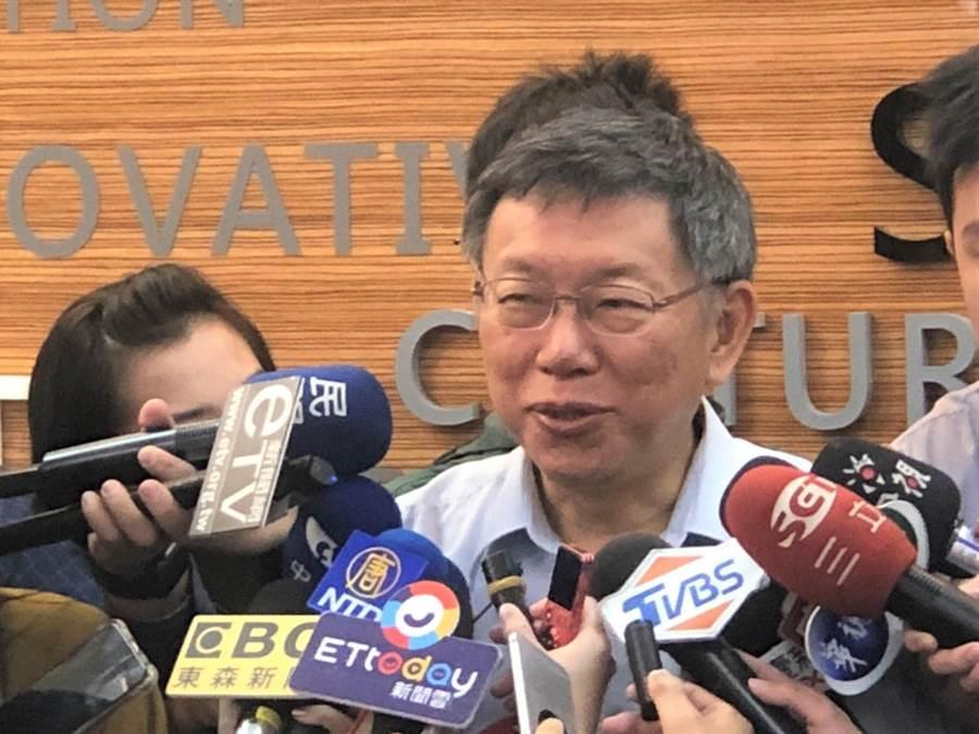 台北市長柯文哲22日出席松山區里長座談。(吳堂靖攝)