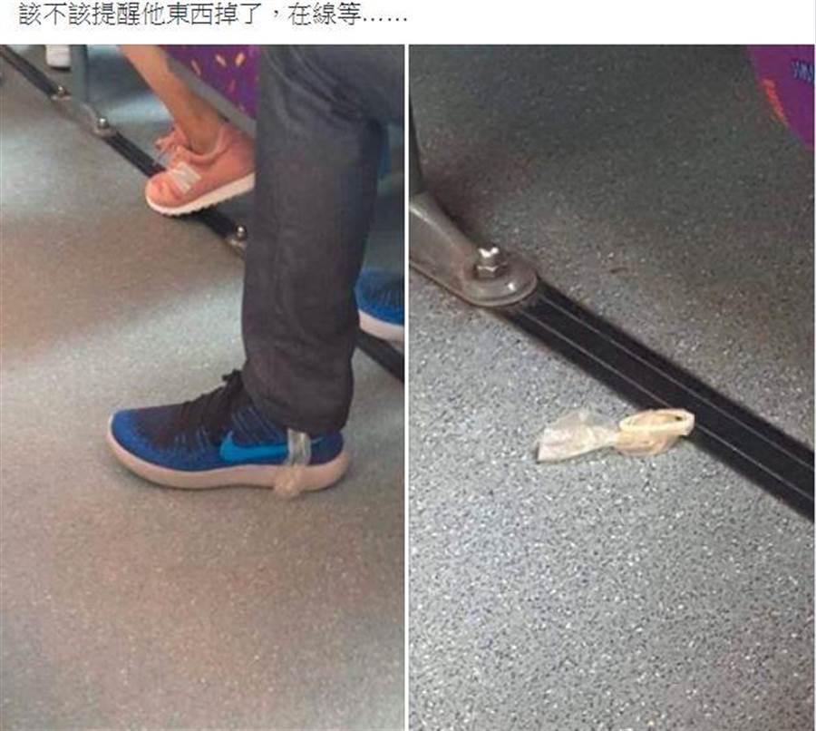 鄰坐乘客褲管竟掉出保險套。(翻攝爆廢公社)