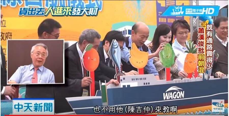 高雄市農會理事長蕭漢俊說,我們當然知道雞蛋不能放在同一個籃子,包括香港、澳門等我們都在嚐試,不用陳吉仲來教。(中天新聞)