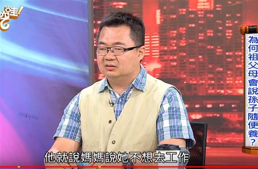 楊宗燁近日在節目上分享離婚近況。(取自YouTube)