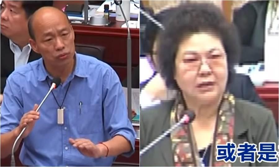 綠營轟韓國瑜提彌陀機場瞎到爆 網起底:陳菊也說過... (圖/翻攝自中天新聞)