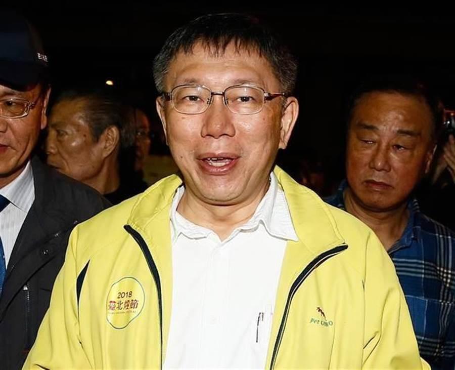台北市長柯文哲。(資料照片,方濬哲攝)