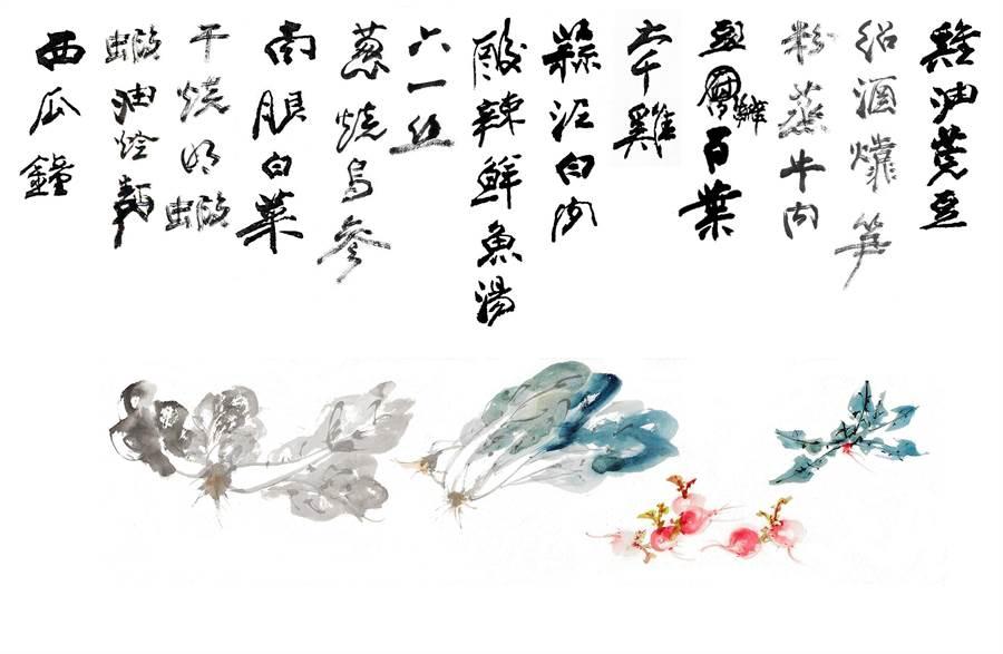 「大千宴」的菜單還特別以張大千曾書寫過的菜名、畫過的圖案設計。(故宮晶華提供)