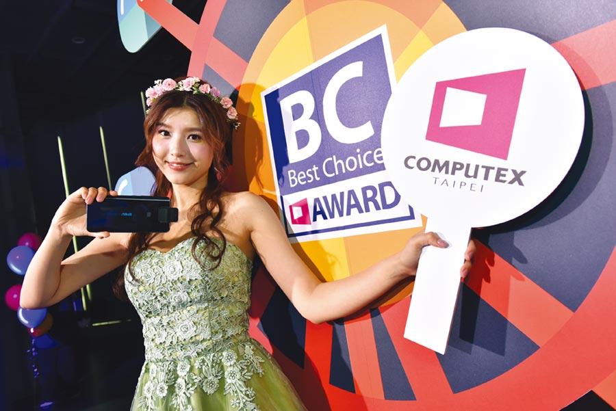 Best Choice Award得獎產品發表暨COMPUTEX/InnoVEX展前記者會21日舉行,為今年台北國際電腦展提前暖身。圖/顏謙隆