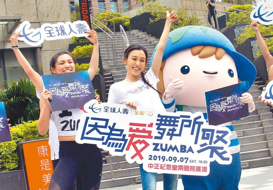 全球人壽21日舉行快閃活動,愛心大使范瑋琪(中)現身熱情邀請民眾揪團跳「ZUMBA」。(陳信翰攝)