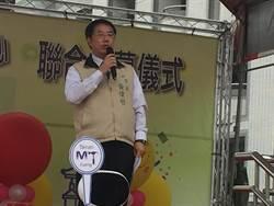 民進黨總統初選無共識 黃偉哲:本是同根生