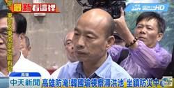 市民喊通過5000天坑考驗 韓:我不認為!