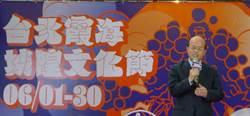 銀行有文化fu  台企銀贊助台北霞海城隍文化節