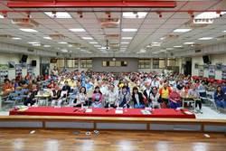 中和「寺廟神壇研習」課程 近200人參加