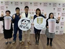 搶攻鮮乳市場 大江開發「玻尿酸 PLUS 優格飲」上市