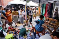二手衣飾、復古家具再利用!老物再生市集週五登場