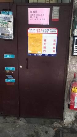 新北新門牌爭議 議員爆:暫緩門牌像違法小廣告