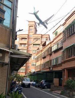 大園居民憂取消噪音標準 鄭文燦:市府立場未改變