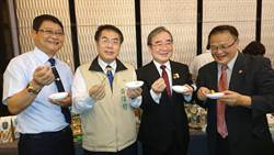 農產品媒合會 60家廠商到台南找供應商