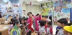 新北市戶外教育國際化 12國文化體驗課程開跑