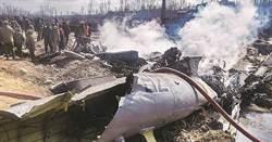 印度承認墜毀直升機係友軍導彈誤擊 指揮官被起訴